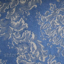 Купить ткань для штор amiro синий