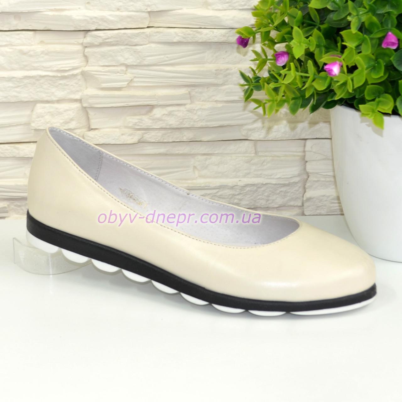 Женские бежевые туфли из натуральной кожи на низком ходу