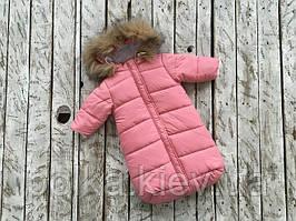 Зимний комбинезон для новорожденного Дутик Коралл светлый
