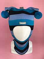 Детская зимняя шапка-шлем для мальчика Бэтмэн 1406 темно-синий бирюза голубой