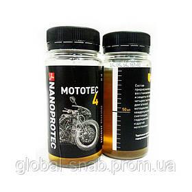 Присадка для 4хтактных мотоциклов NANOPROTEC МОТОТЕС 4
