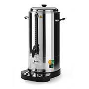 Кипятильник - кофеварочная машина 211205 Hendi (Нидерланды)