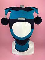 Детская зимняя шапка-шлем для мальчика Арлекин 1407 бирюзово-голубой темно-синий