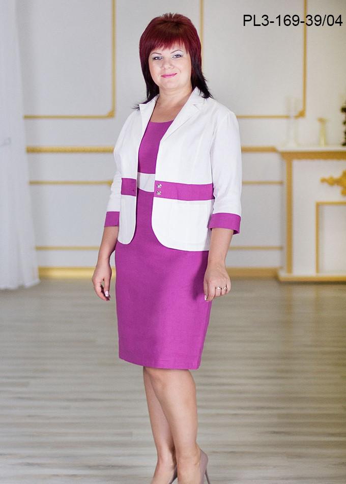 8832e3cbe2f6 Костюм льняной платье+пиджак 48-58, цена 720 грн., купить в Одессе ...