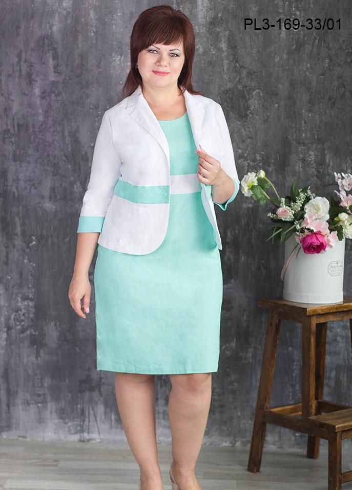 e96bf586cade Костюм льняной платье+пиджак 48-58, цена 887,55 грн., купить в ...