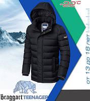 Куртка зимняя качественная на подростка