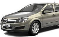 Opel Astra H (c 2005---)
