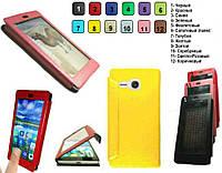 Чехол Monitor (книжка) для Huawei Ascend Y600-U20
