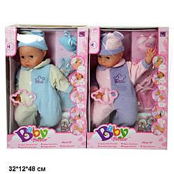 Кукла-пупс Baellar 1399 интерактивный с аксес.муз.2в.кор.32*12*48 ш.к./12/