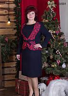 Костюм трикотажный платье+жакет 56р