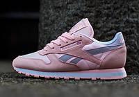 Кроссовки женские Reebok Leather Patina Pink (рибок) розовые 40