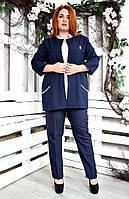 Стильный брючный костюм батал Манго темно-синий