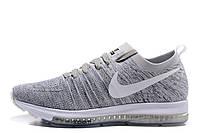 Кроссовки мужские Nike Zoom All Out Flynit Grey (найк) серые 42