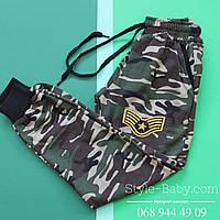 Спортивные штаны камуфляжные на мальчика  р10-12