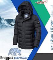 Подростковая куртка на зиму качественная