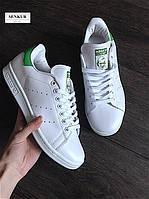 КРОССОВКИ ADIDAS STAN SMITH WHITE/GREEN реплика, фото 1