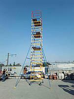 Вышка тура от МГК Вирамакс 1,2х2,0 м., высота рабочей зоны - 18,2 м