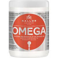Восстанавливающая маска для волос Kallos Omega с комплексом омега-6 и маслом макадамии 1000мл (Венгрия)