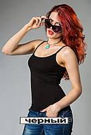 Майка на Бретельках Розовая, Белая, Черная, Голубая, Синяя, Мятная, фото 1