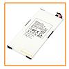 Аккумулятор Samsung P1000 (SP4960C3A) 4000 mAh Original