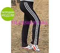 Женские спортивные штаны Adidas. Распродажа, фото 1