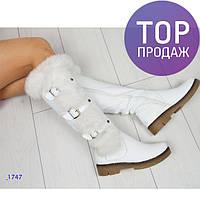 Женские зимние сапоги с опушкой, натуральная кожа, белые / сапоги женские, каблук 3.5 см, стильные