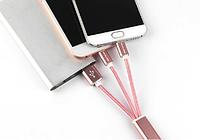 Зарядное устройство брелок-кабель 2 в 1 V8+IP (20см)