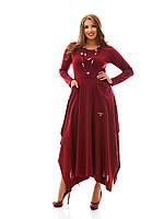 Пышное длинное женское платье больших размеров ТЮЛЬПАН, фото 1