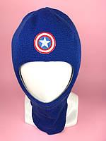 Детская зимняя шапка-шлем для мальчика Капитан Америка 1803 василек