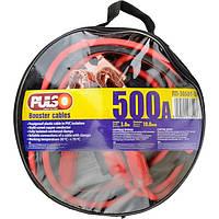 Старт-кабель (провода для прикуривания) PULSO 500 А