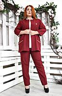 Брючный женский костюм батал Манго марсала