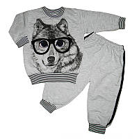 Костюм для мальчика 1-3года (80-98) кофта+штаны арт.0371