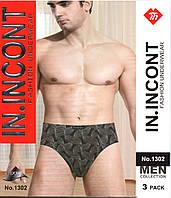 Плавки мужские IN.INCONT разные цвета и размеры в упаковке  ТМП-59