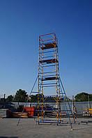 Вышка тура от МГК Вирамакс 1,2х2,0 м., высота рабочей зоны - 15,8 м