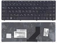 Клавиатура для ноутбука Asus K45 K45D K45DE K45DR K45N (русская раскладка)