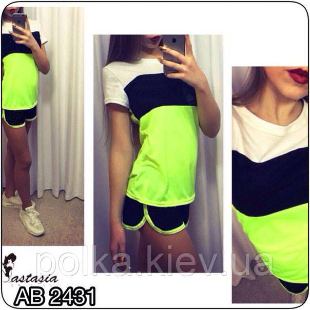 e468c6383dda Женский спортивный костюм с шортами летний Silvia: продажа, цена в ...