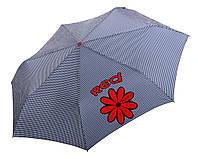 Жіночий парасольку H. DUE.O (повний автомат) арт. 251-2