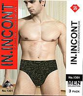 Плавки мужские IN.INCONT разные цвета и размеры в упаковке  ТМП-62
