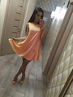 Платье для беременных летнее Мятное, Персиковое