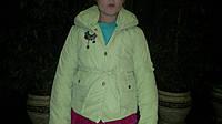 Куртка детская утепленная на флисе. Осень-зима. Оптом.