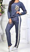 Спортивный костюм с паеткой женский, фото 1
