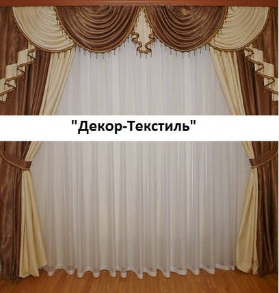 """Шторы+ламбрикен """"Венеция"""", комплект №102, фото 2"""