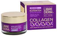 Коллаген Ночной крем для уменьшения морщин и восстановления упругости LIBREDERM,50 мл.