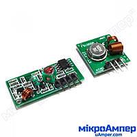 RF парні модулі 433МГц