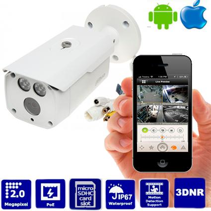 IP комплект системы видеонаблюдения на 1 камеру