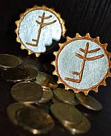 Рунический камень-талисман «Финансовый Успех»