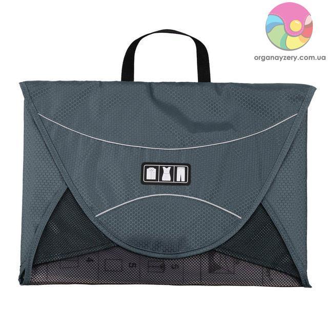 Папка-органайзер для рубашек, брюк и юбок (серый)