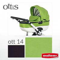 Коляска универсальная (2в1)  Adbor Ottis (14 цветов) 14