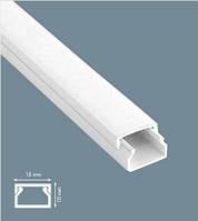 Кабель канал пластиковый (короб для кабеля пластиковый) серый 15*20,Mutlusan
