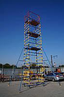 Вышка тура от МГК Вирамакс 1,2х2,0 м., высота рабочей зоны - 14,6 м